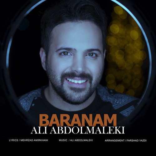 دانلود آهنگ جدید علی عبدالمالکی بارانم