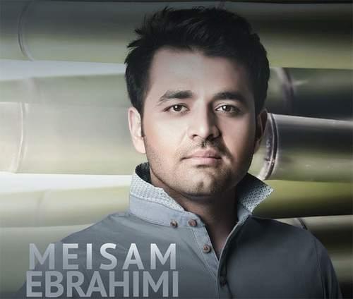 دانلود آهنگ جدید میثم ابراهیمی دلمو میدم بهت