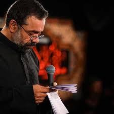 با اذن تو شمشیر میکشم محمود کریمی