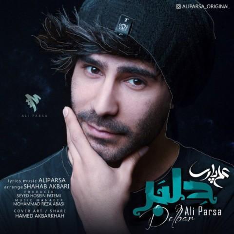شاد - دلبر علی پارسا